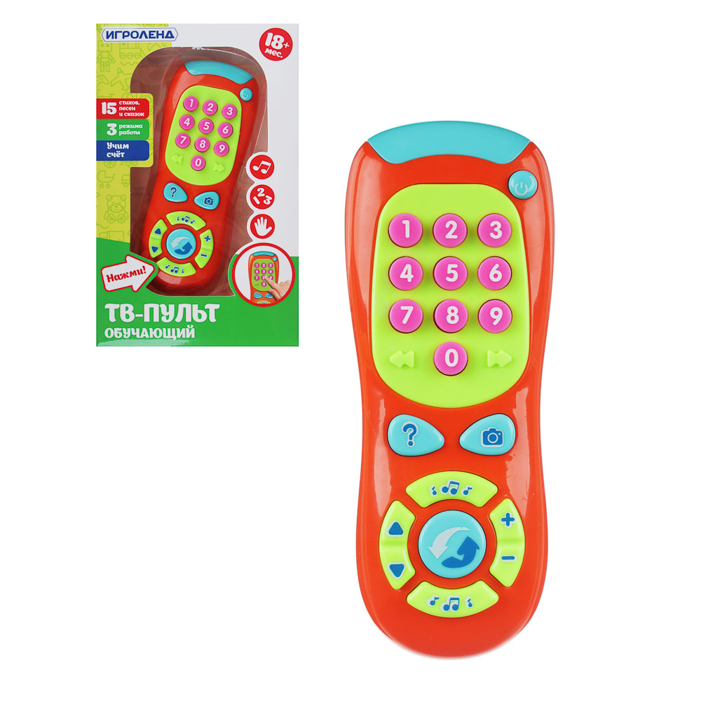 ИГРОЛЕНД Игрушка обучающая, ТВ-пульт, пластик, свет, звук, 2хААА, 5х15х2см, 2 дизайна