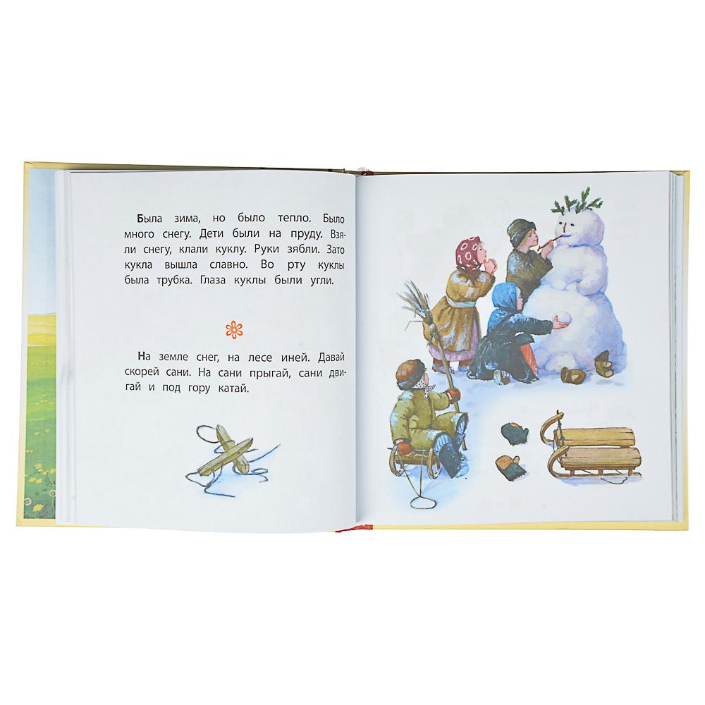 Книга Хорошо уметь читать, 183стр., бумага, 22х20x2см, 3 дизайна