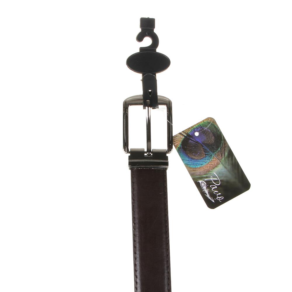PAVO Ремень мужской, ПУ, сплав, ширина 3,3см, длина 120/130см, 2 цвета, РМ20-3