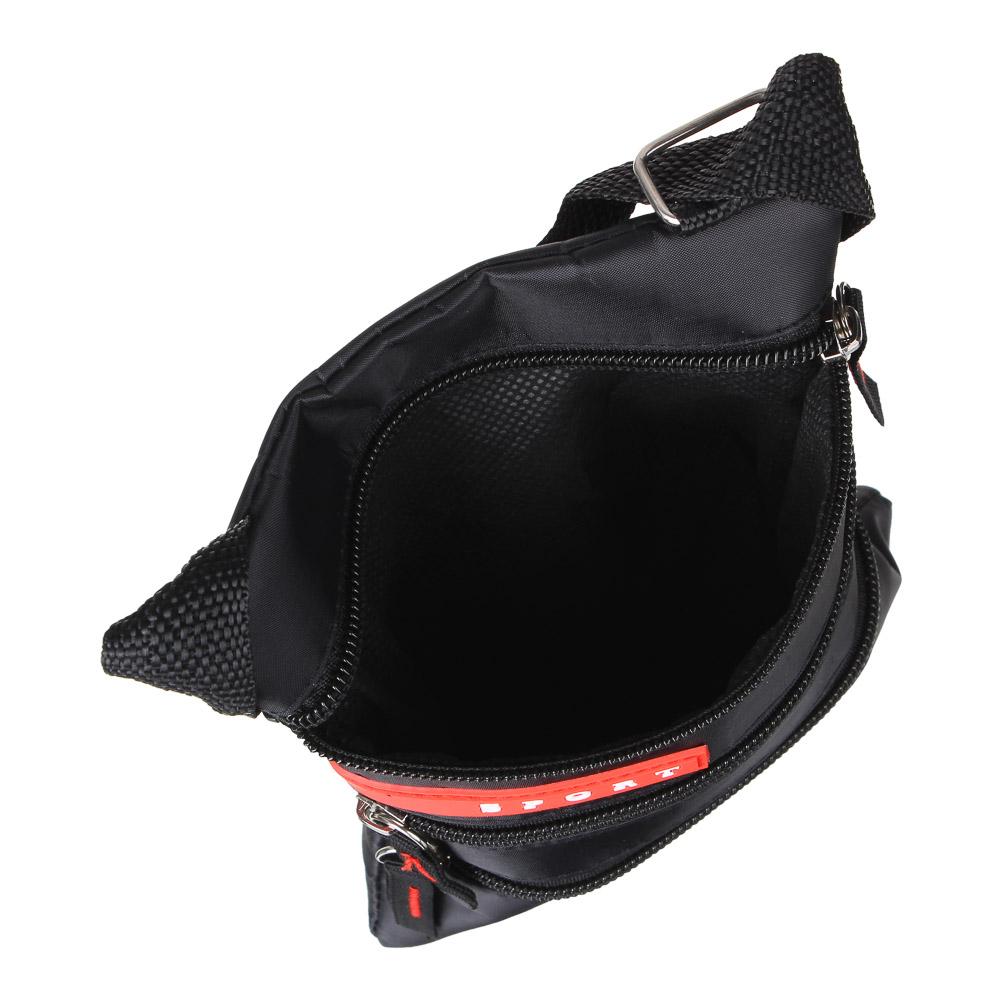 PAVO Сумка для документов sport, полиэстер, 21х17см, цвет черный