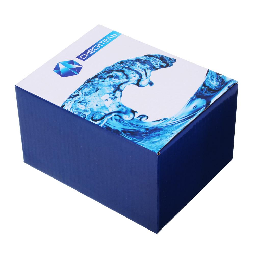 Смеситель для ванны с душем, двухвентильный, короткий излив 10см, хром, 2F10