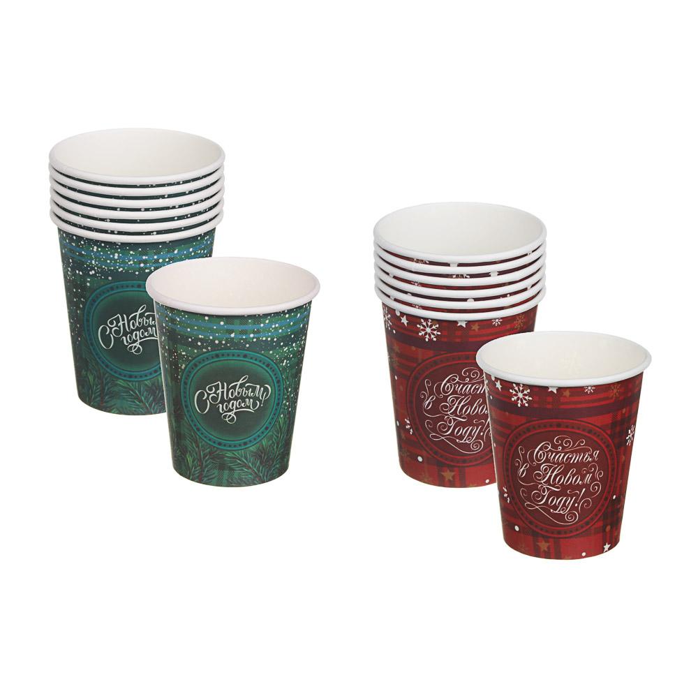 Набор бумажных стаканов 6шт, 200мл, арт 2-1