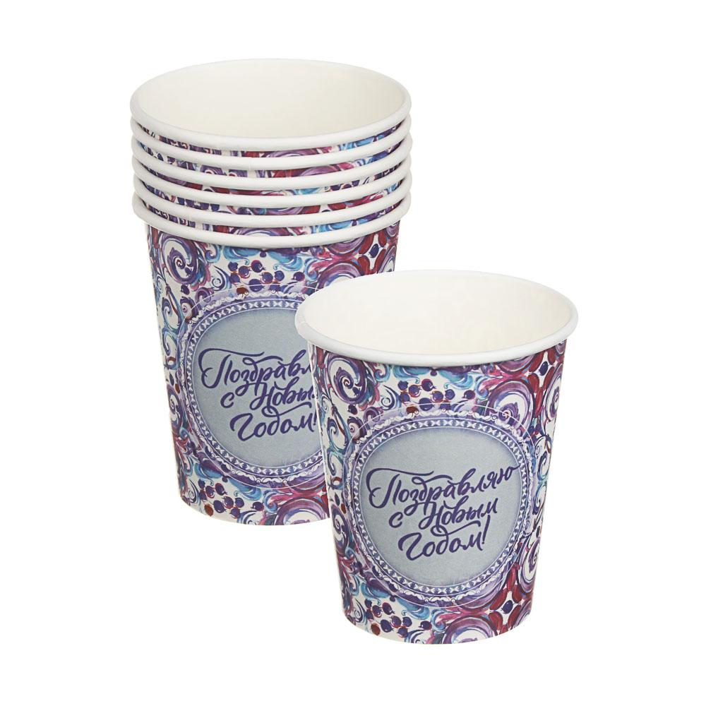 Набор бумажных стаканов 6шт, 200мл, арт 3-1