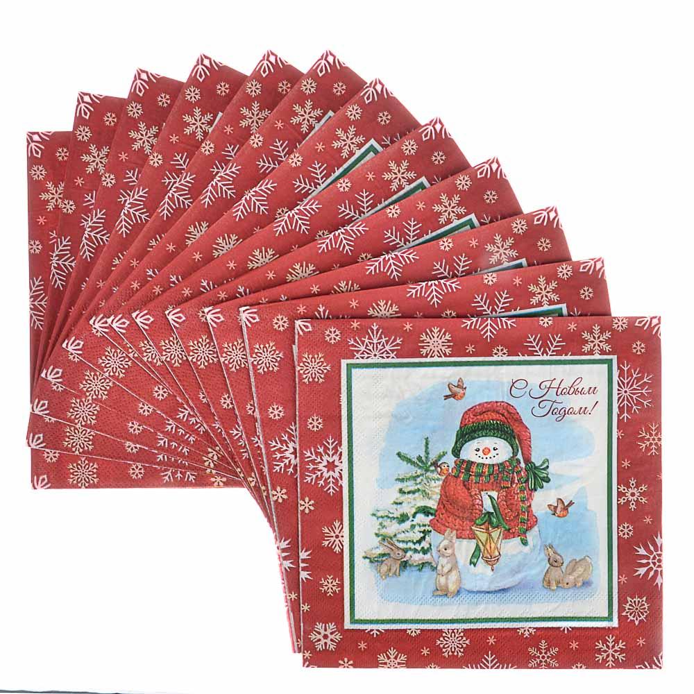 Салфетки бумажные 12шт, праздничные, 33х33см, арт 4-1