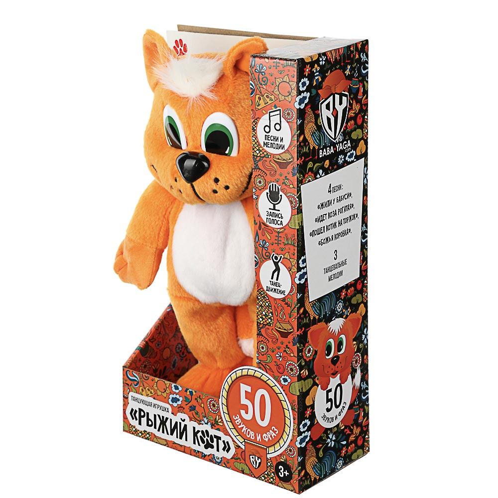 BY Игрушка танц. в виде рыжего кота,запись гол.,движ.,АКБ и ЗУ в комп.,полиэстер 100%,ABS,35х30х17см