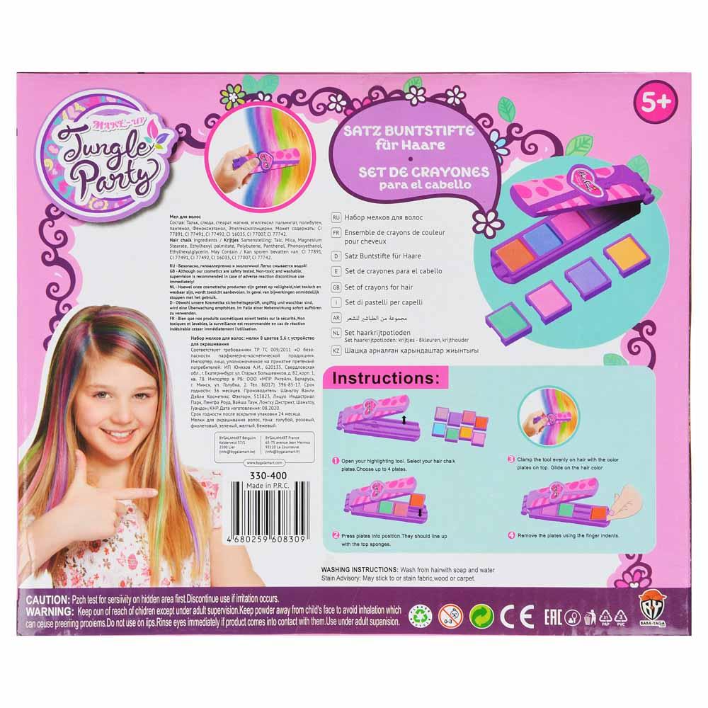 Набор мелков для волос: мелки 8 цветов 5,6г, устройство для окрашивания