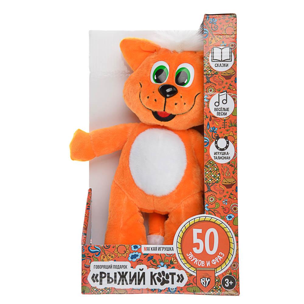 BY Игрушка мягкая в виде рыжего кота, звук, 3LR44, полиэстер, 30х26х15см