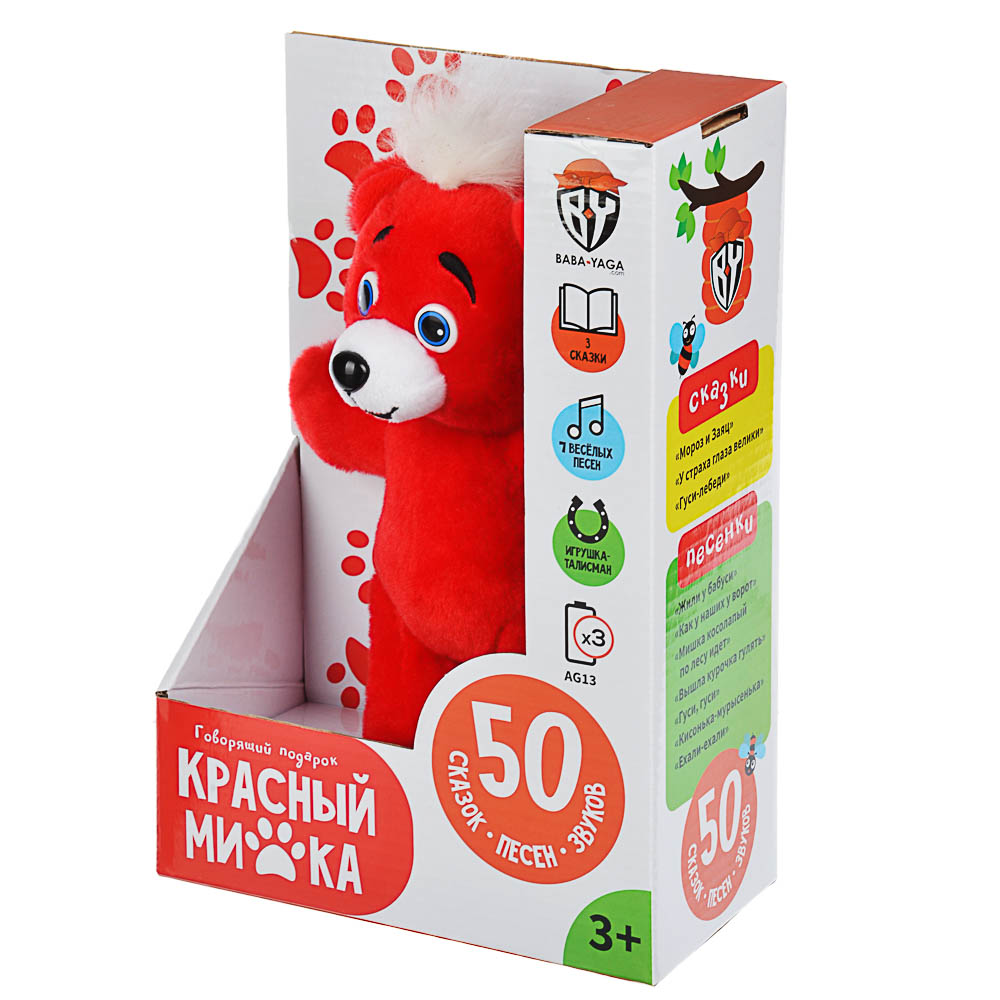 BY Игрушка мягкая в виде красного медвежонка, звук, 3AG13, полиэстер, 21х19х17см