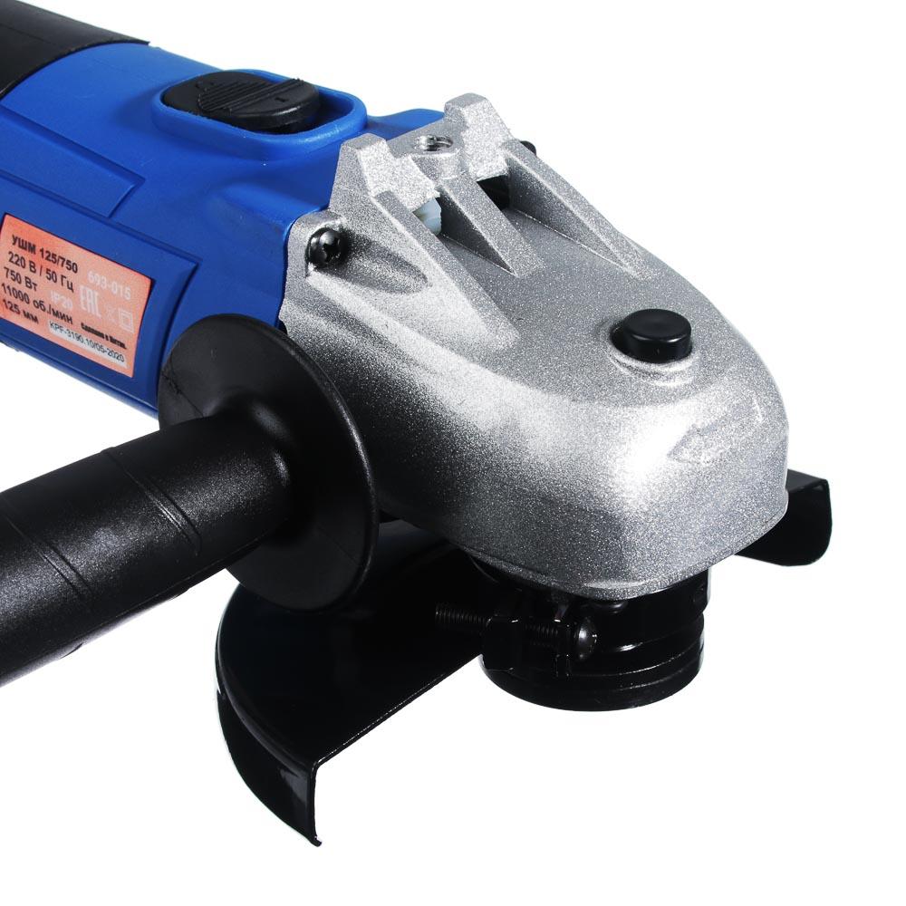 РОКОТ Машина шлифовальная угл. УШМ-125/750, 750 Вт, 125 мм, 11000 об/мин, рег. защитн. кожуха б/кл.