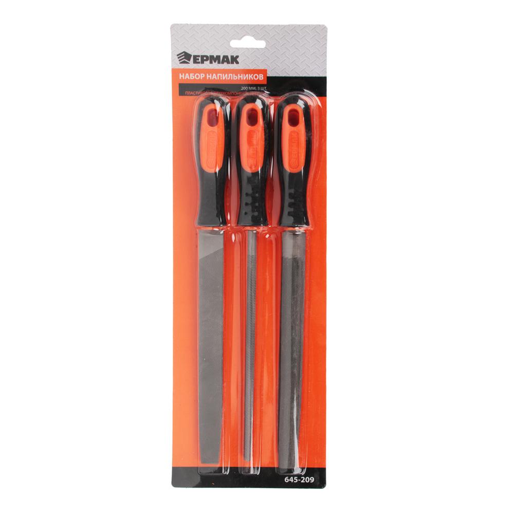 ЕРМАК Набор напильников 200мм 3шт(круглый, полукруглый, плоский),пластиковая двухкомпонентная ручка