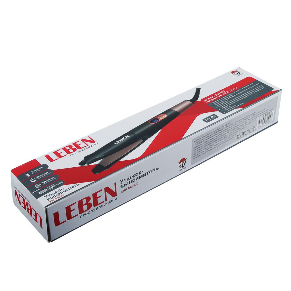LEBEN Утюжок-выпрямитель для волос с изогнутыми пластинами, керамическое покрытие