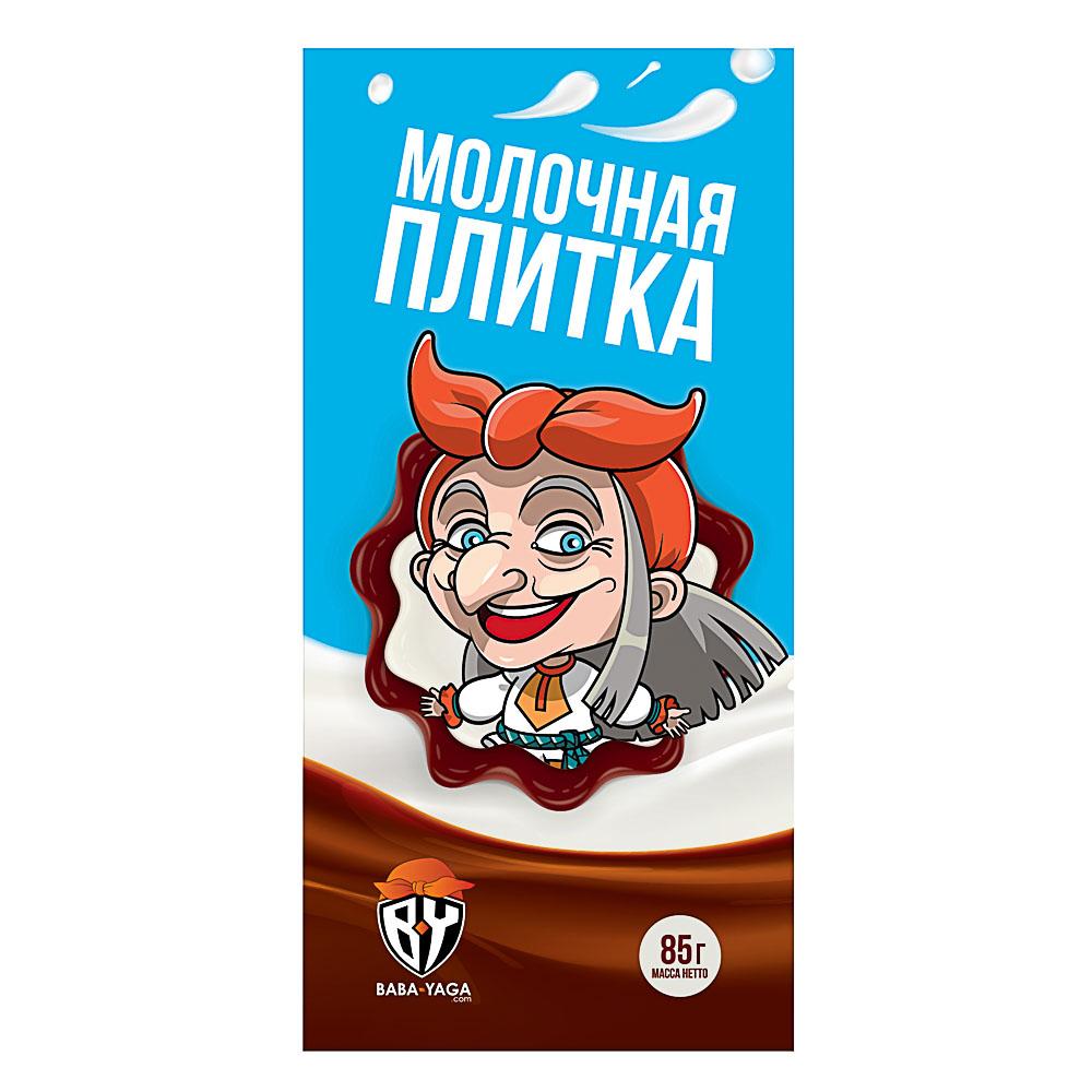 BY Плитка кондитерская молочная 85г