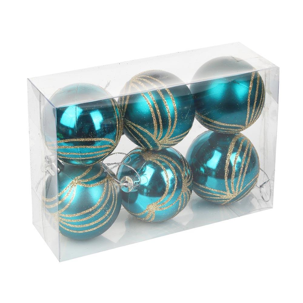 СНОУ БУМ Набор шаров 6шт, 6см, пластик, в коробке ПВХ, 2 цвета, марсала, морская волна