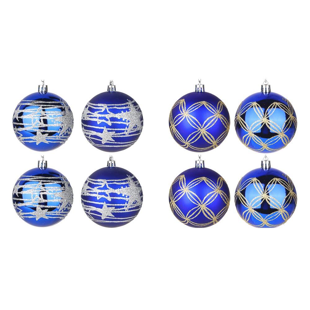СНОУ БУМ Набор шаров 4шт, 8см, пластик, в коробке ПВХ, цвет синий