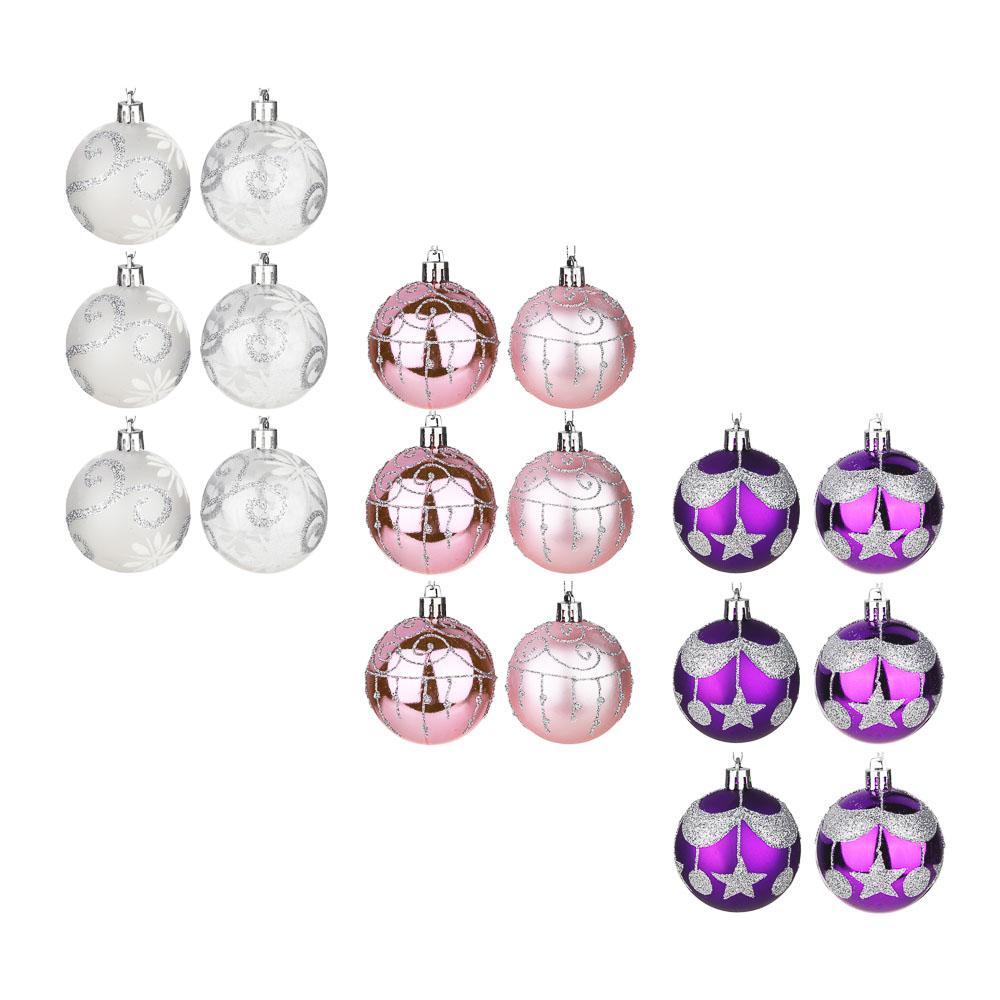 СНОУ БУМ Набор шаров 6шт, 6см, пластик, в коробке ПВХ, 3 цвета, фиолетовый, розовый, белый