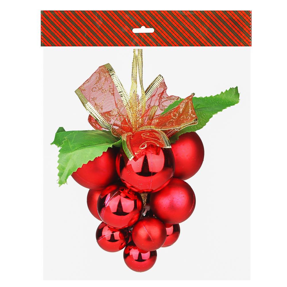 СНОУ БУМ Украшение декоративное в виде грозди, 18см, пластик, 3 цвета