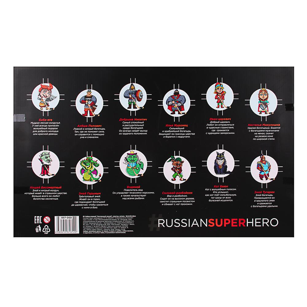 """BY Набор игровой """"Настольный хоккей"""", пластик, металл,  58,5х35,5х8см"""