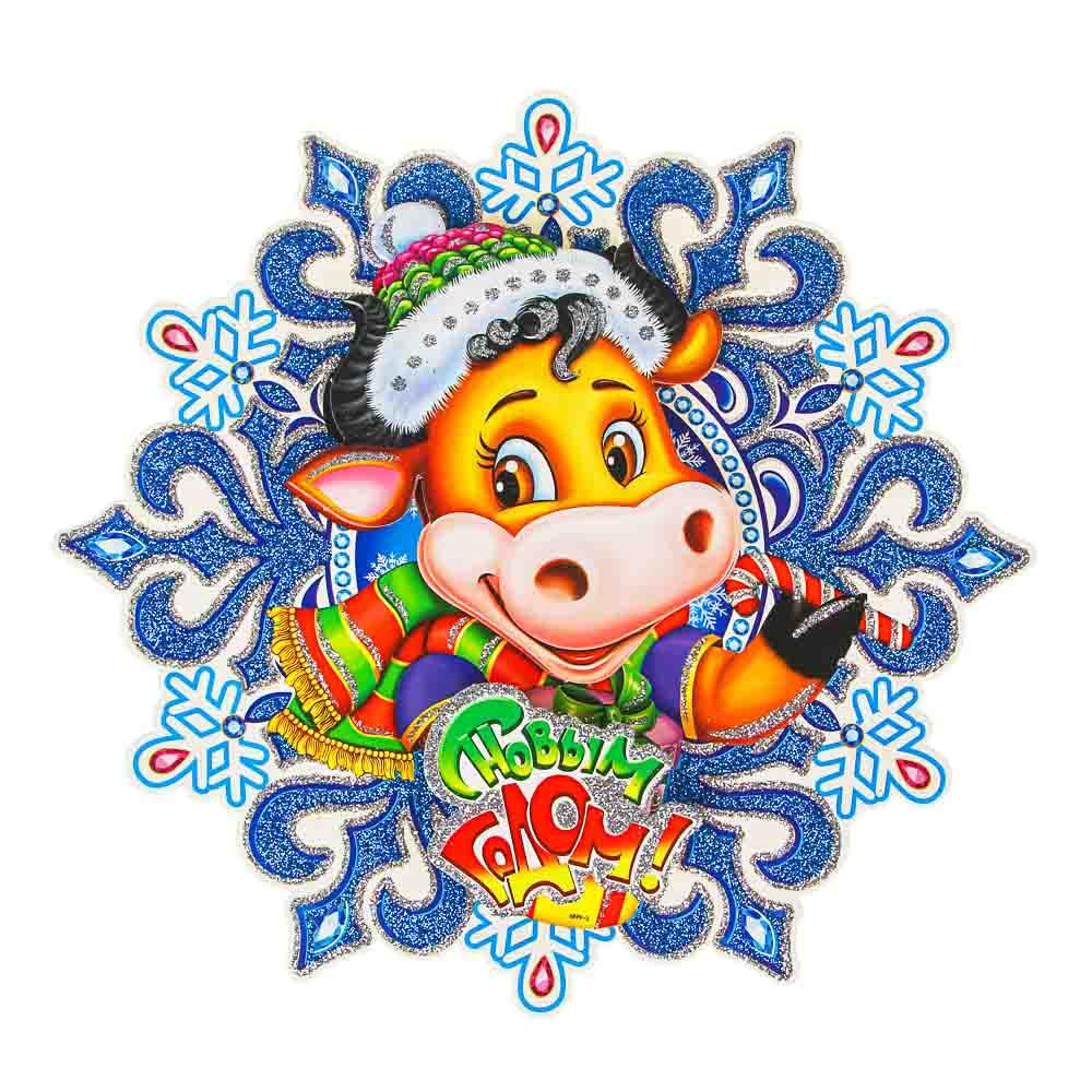 СНОУ БУМ Панно символ 2021 в снежинке, 28х27см, бумага, арт 0503