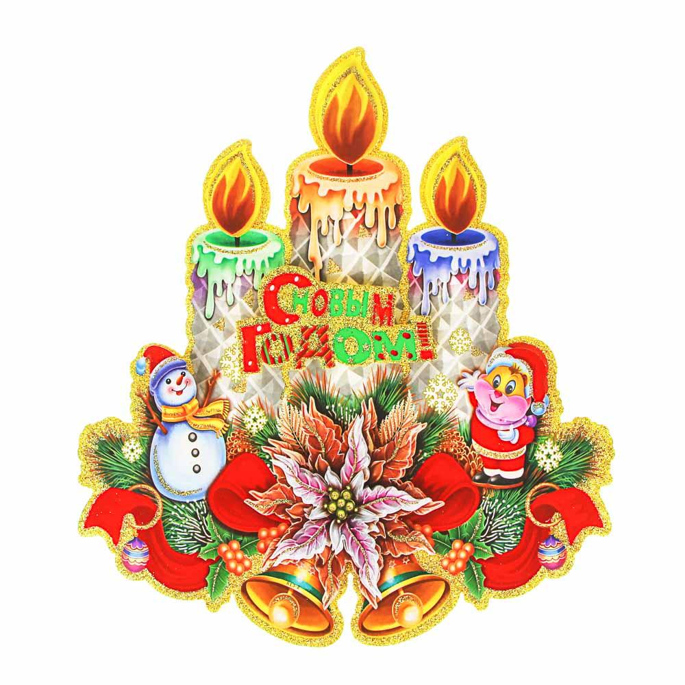 СНОУ БУМ Панно со свечами, 38х43см, бумага, арт 0516