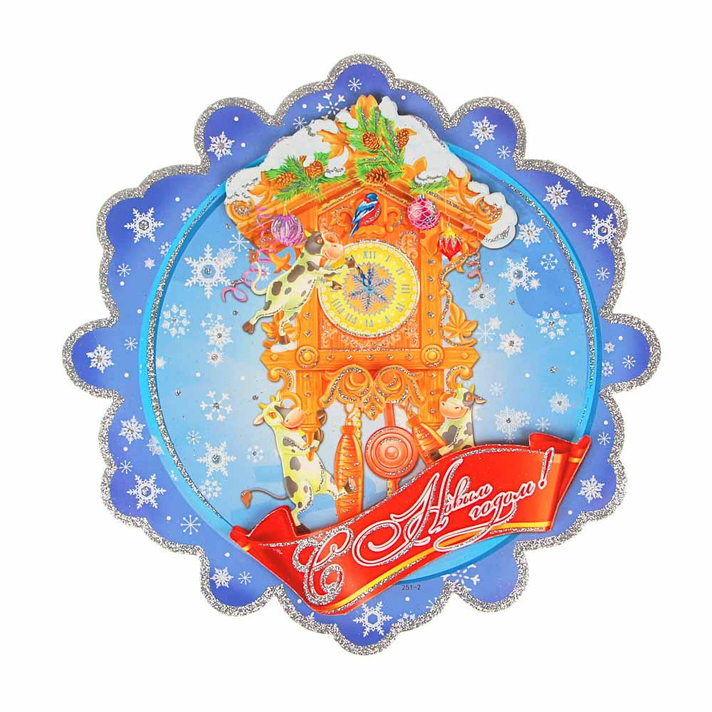 СНОУ БУМ Панно с символом 2021 и часами, бумага, 35х35см, арт 0520 ГЦ