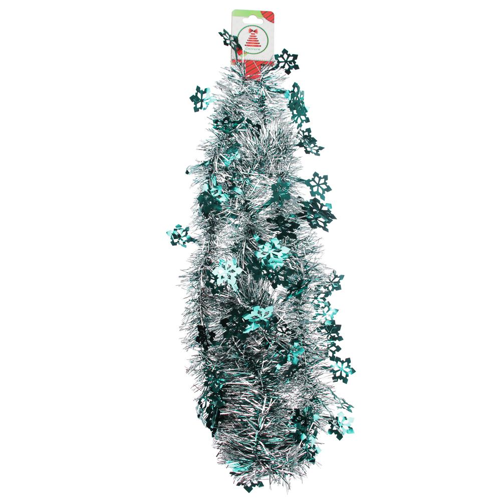 СНОУ БУМ Мишура с резными снежинками, 200х11см, 8 цветов, арт 0701