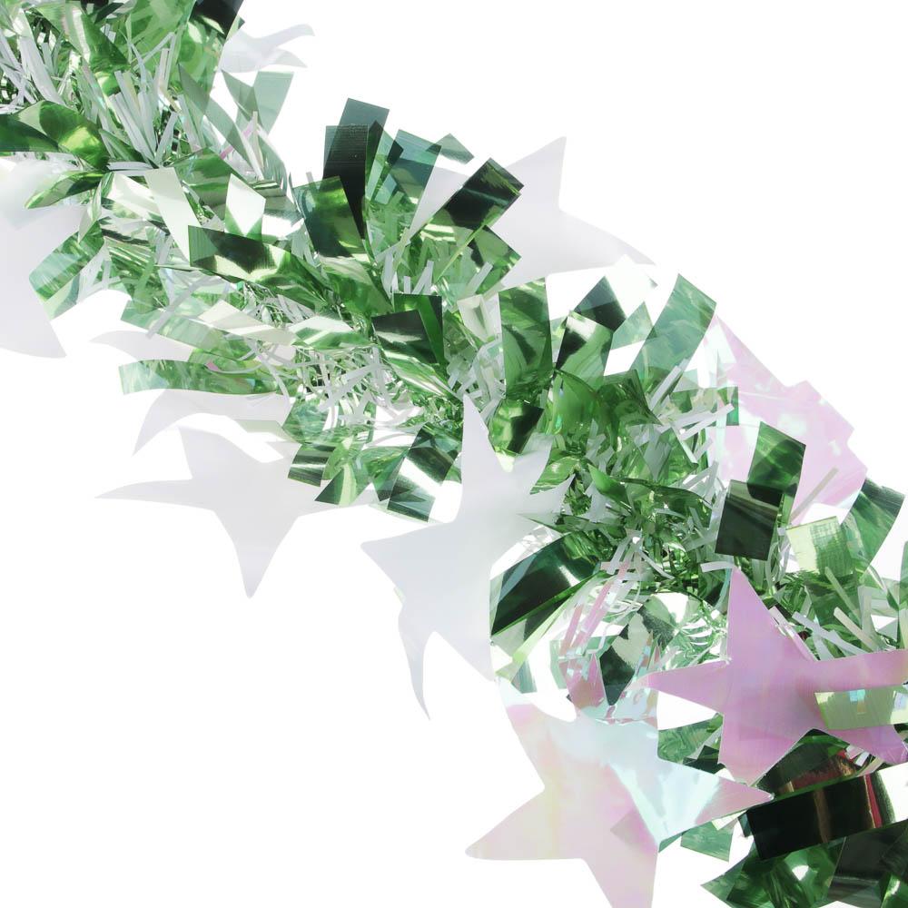 СНОУ БУМ Мишура 200х9см, перламутр со звездами, ПВХ, 6 цветов, арт 0605