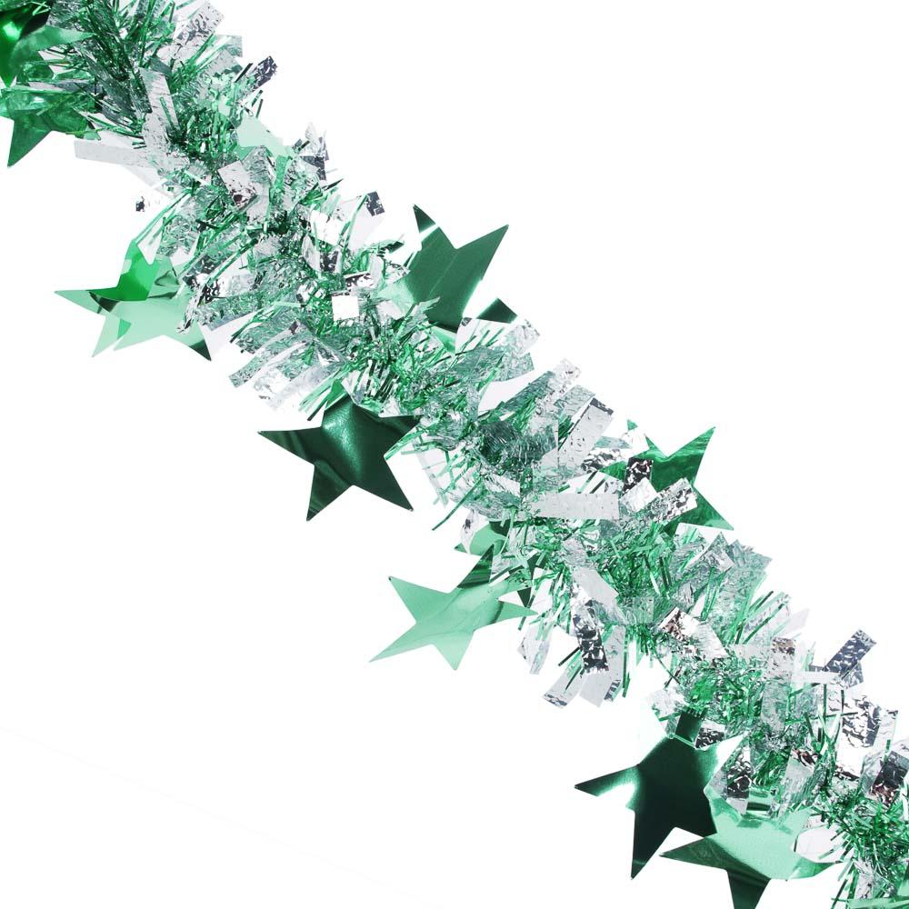 СНОУ БУМ Мишура со звездами, широкая, 200х9 см , 6 цветов
