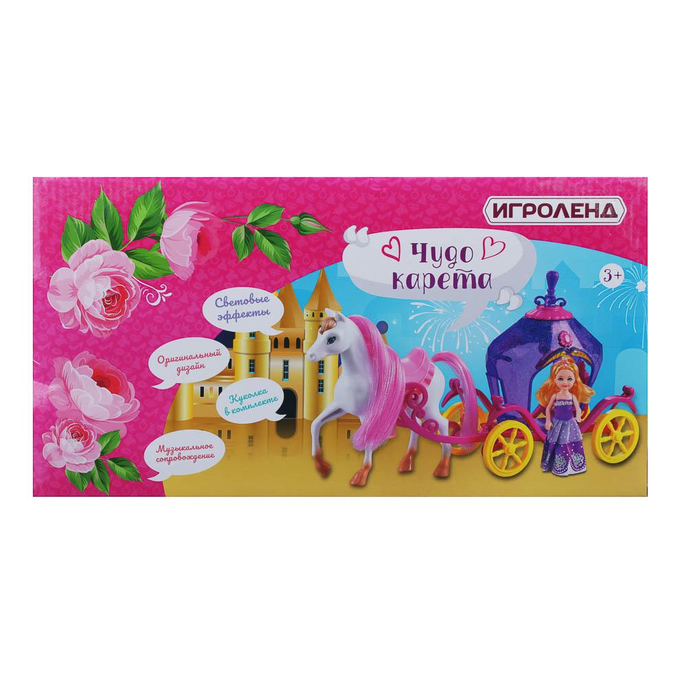 ИГРОЛЕНД Игрушка в виде кареты, с куклой, ABS, 3хAG13, свет, звук, 40,3х11х21,2см