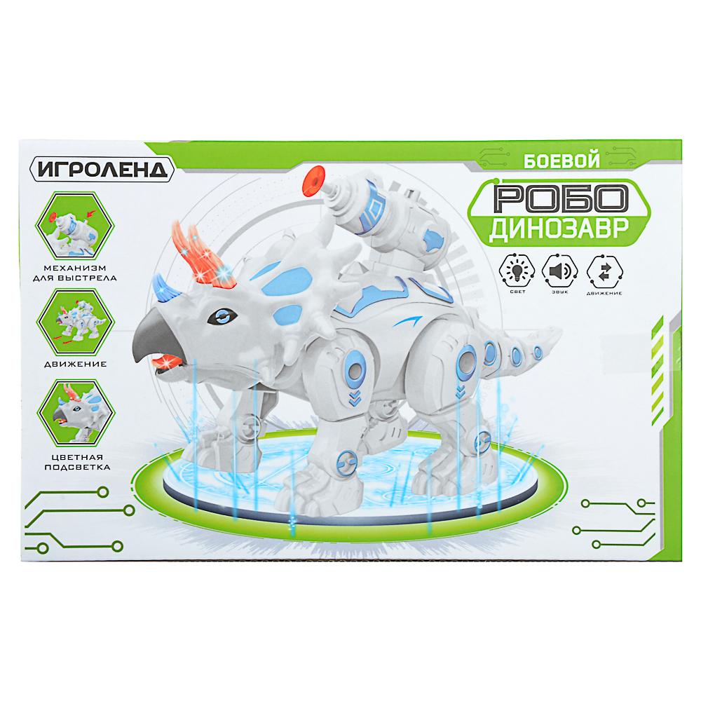 ИГРОЛЕНД Боевые динозавры, свет, звук, движ., 2АА, пластик, 22,5х9х115,5см, 2 дизайна