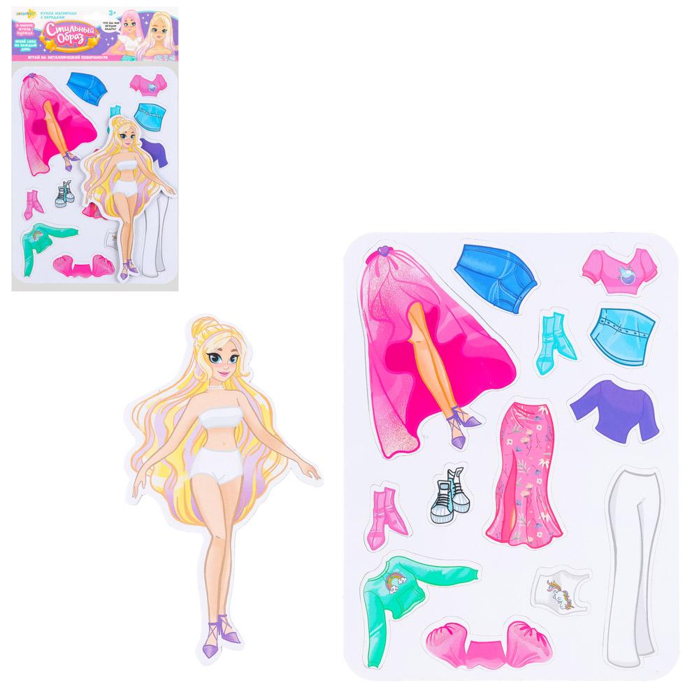 ЮТОН Кукла магнитная с нарядами, винил, бумага, 16х26x3см, 6 дизайнов