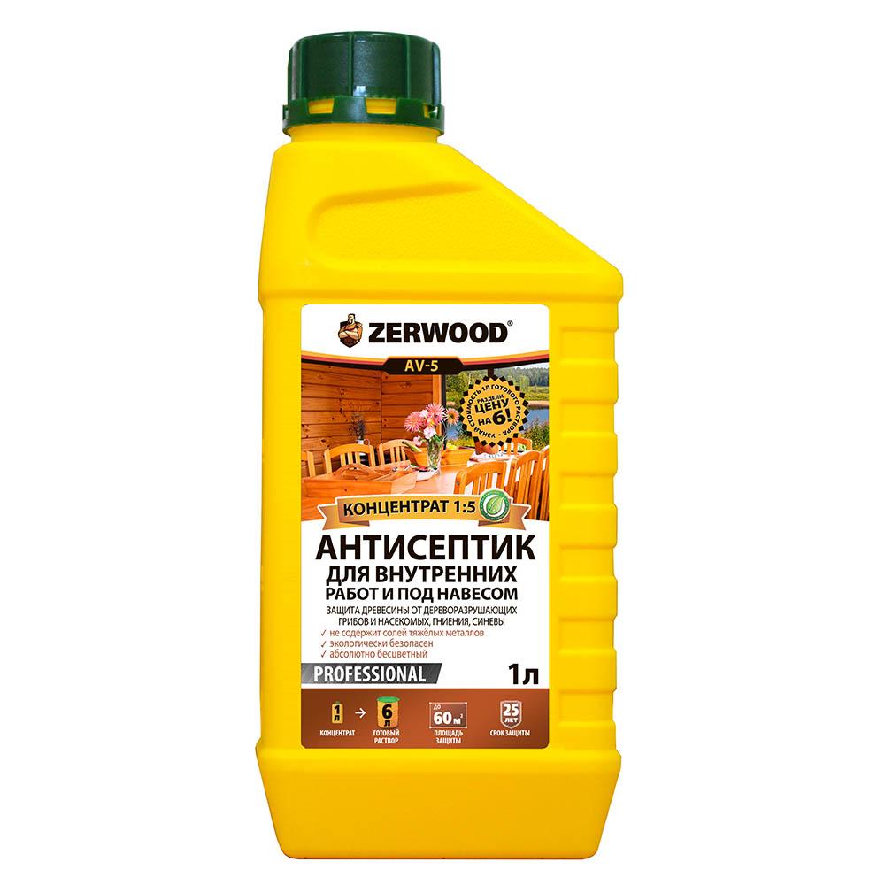 Антисептик для внутренних работ и под навесом ZERWOOD AV-5 конц. 1:5 1л канистра
