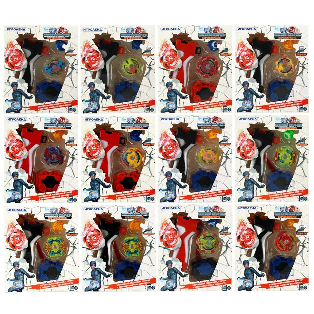 ИГРОЛЕНД Набор боевых волчков со стартером, 5пр., пластик, металл, 19х16х4,7см, 12 дизайнов