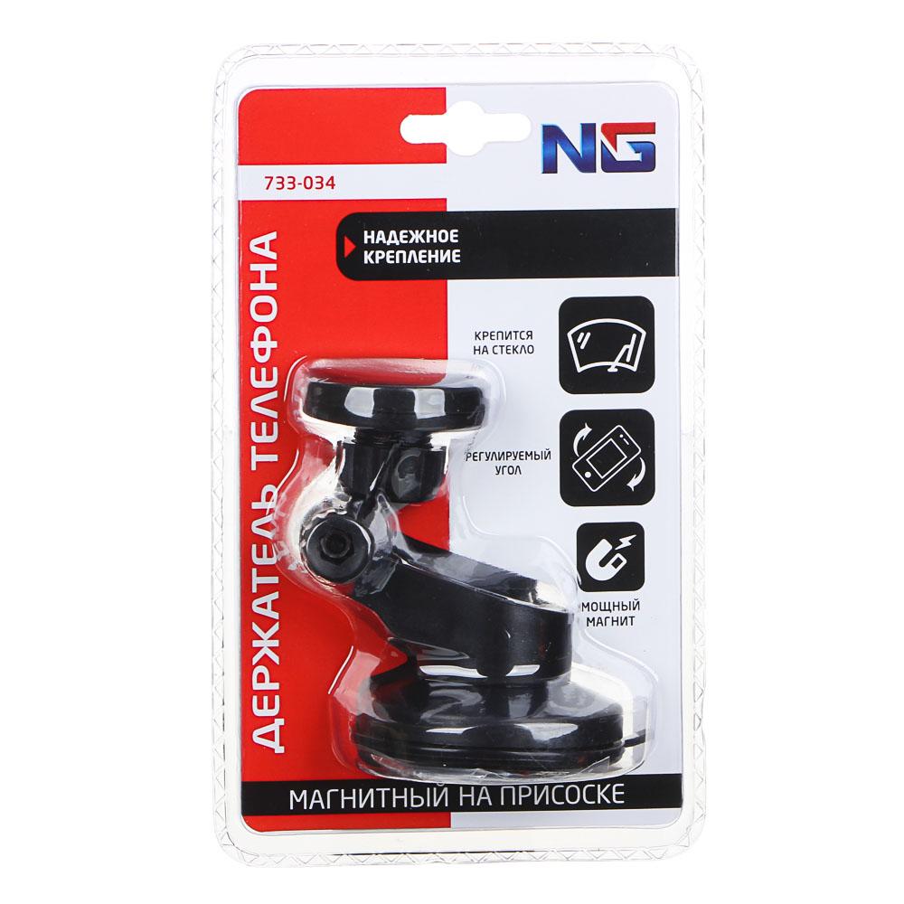 NEW GALAXY Держатель телефона магнитный, на присоске, регулируемый угол, черный