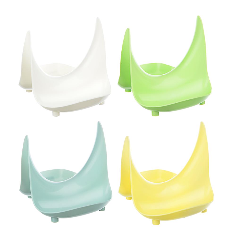BEROSSI Подставка универсальная Rimi, 18х16х15см, пластик, 4 цвета