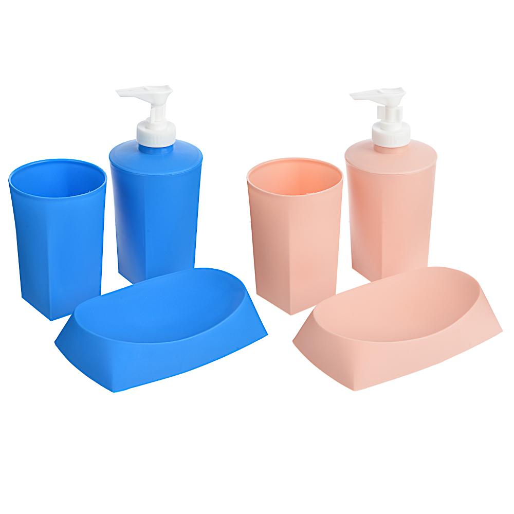 VETTA Набор для ванной 3 пр., пластик, 2 цвета
