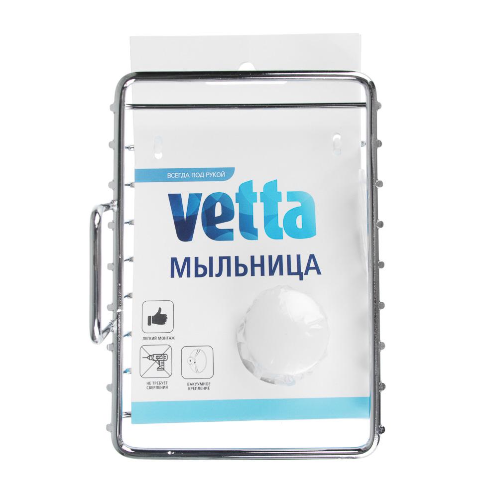 VETTA Мыльница, металл, хром+белый, вакуумное крепление