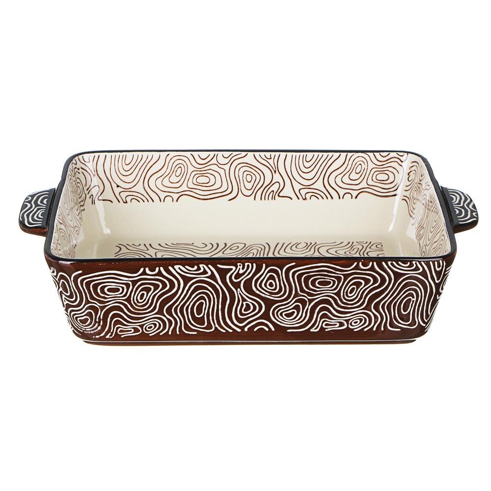 MILLIMI Форма для запекания и сервировки прямоугольная с ручками, керамика, 27,5х17,5х6см, шоколад