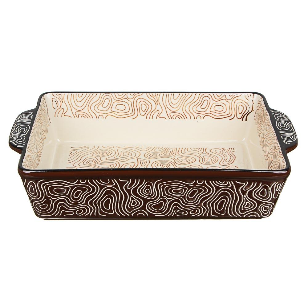 MILLIMI Форма для запекания и сервировки прямоугольная с ручками, керамика, 31х19,5х6,5см, шоколад