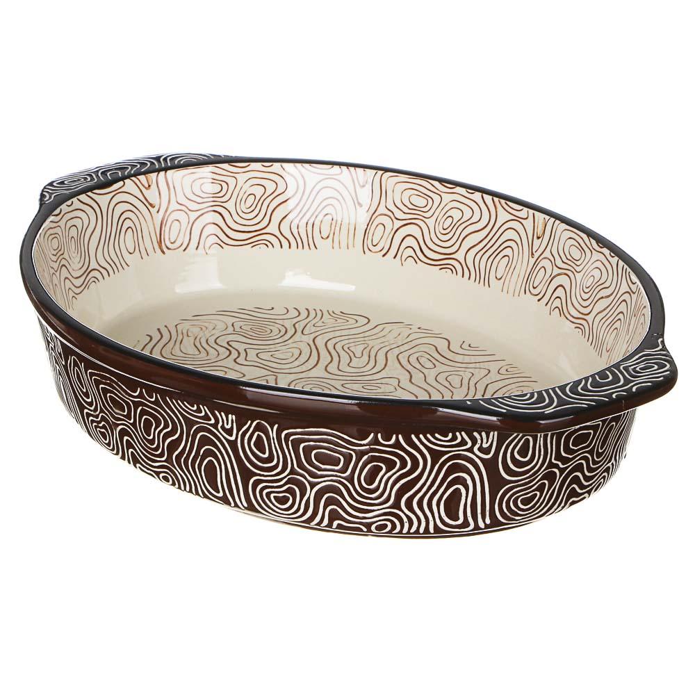 MILLIMI Форма для запекания и сервировки овальная с ручками, керамика, 31х20,5х6см, шоколад