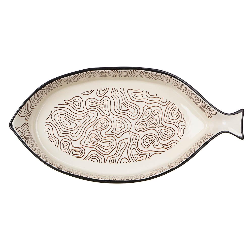 MILLIMI Форма для запекания и сервировки, рыба, керамика, 33х16,5х5см, шоколад