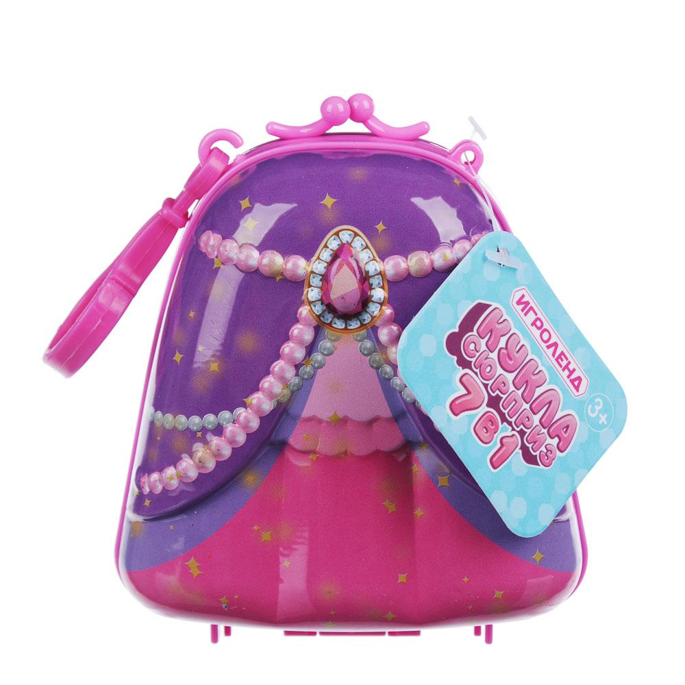 ИГРОЛЕНД Кукла сюрприз в чемоданчике 7 в 1, металл, пластик, 6 дизайнов