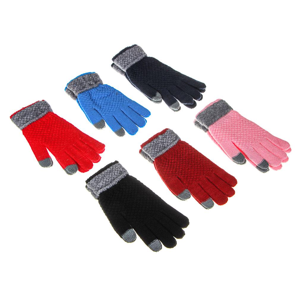 Перчатки молодежные контактные, р-р 20, 100% акрил, 4-6 цветов, ПВ2020-14