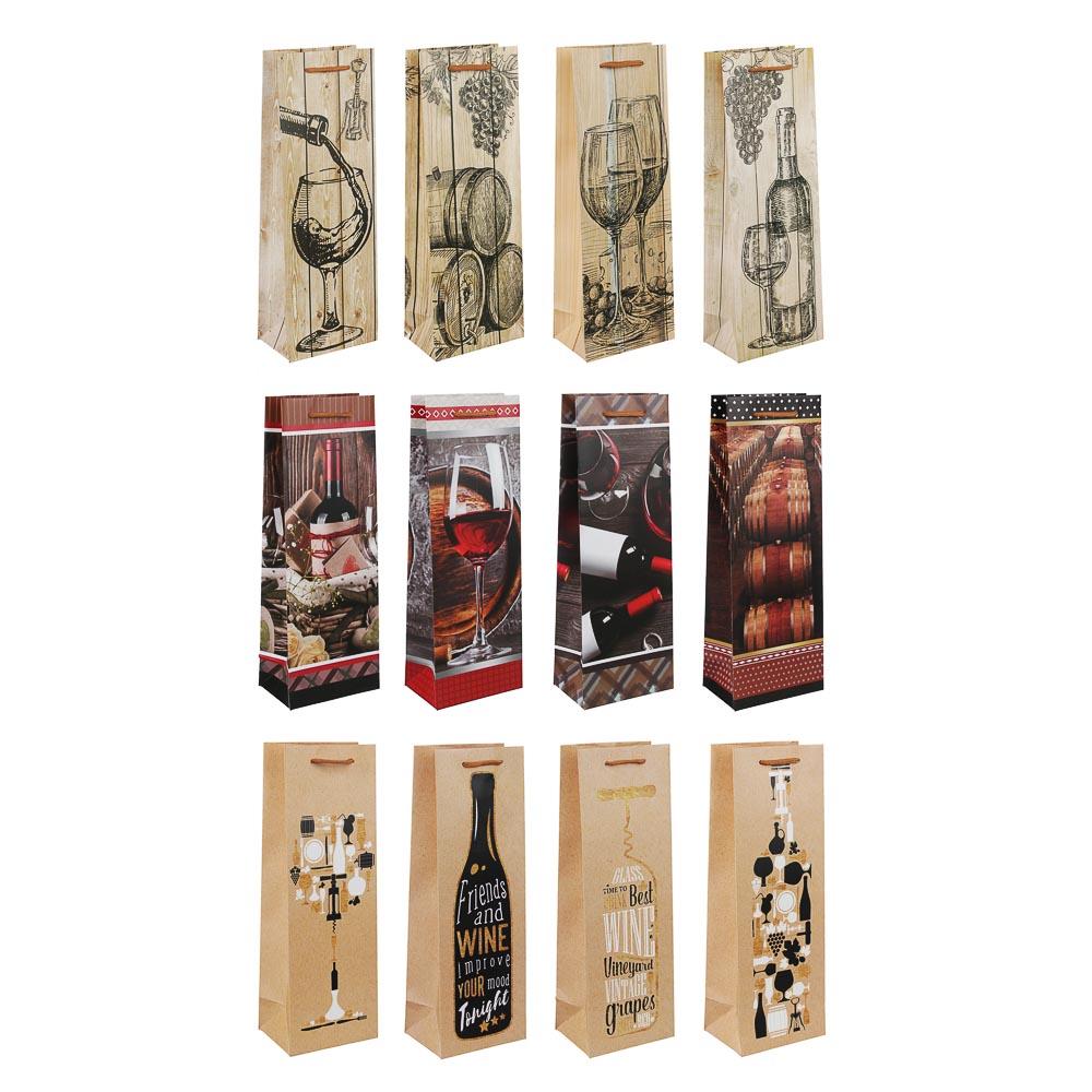 Пакет подарочный для бутылки, высококачественная бумага, 12,8х36х8,4см, 12 дизайнов