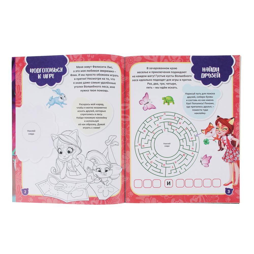 НД ПЛЭЙ Книга развивающая Мультфильмы, бумага, 15,5х23см, 14 дизайнов