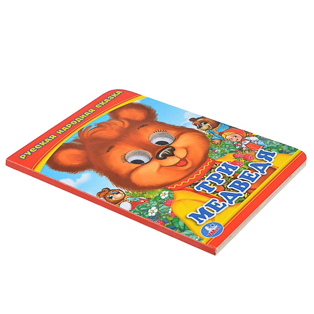 УМКА Книжка с глазками, 10стр., картон, 11х15см, 7 дизайнов