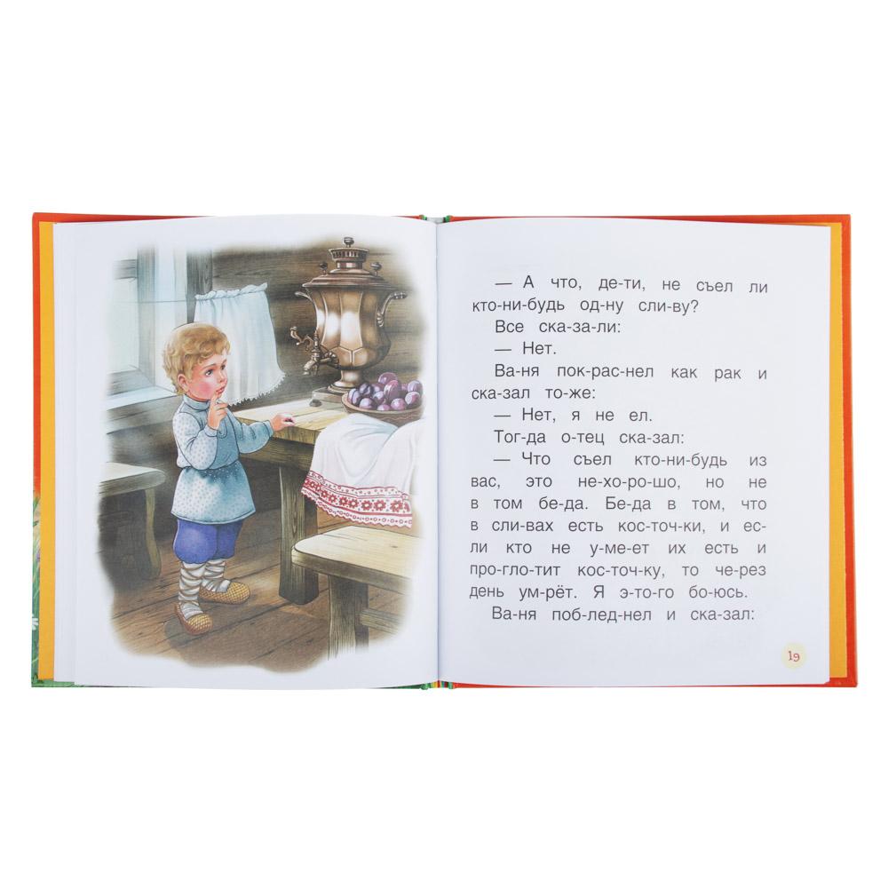 """РОСМЭН Книга """"Читаем по слогам"""", 48стр., бумага, картон, 22х18,5см, 6 дизайнов"""