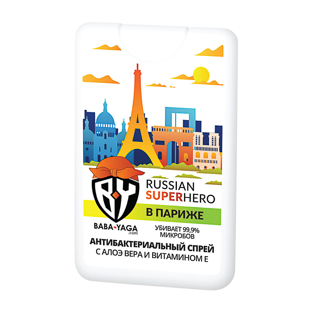 BY Cпрей антибактериальный Russian SuperHero в Дубае, Лондоне, Париже, Майами, 20 мл