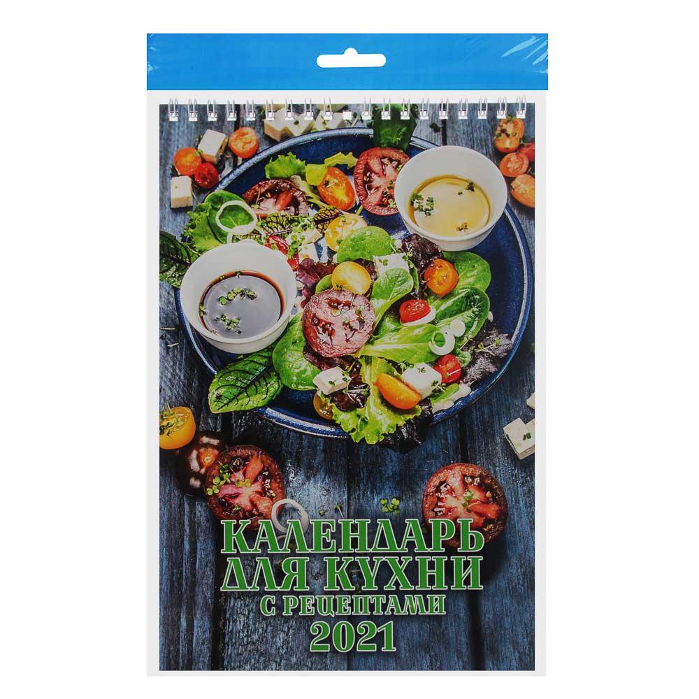 """Календарь настенный перекидной, """"Календарь для кухни. С рецептами"""", бумага, 17х25см, 2021"""