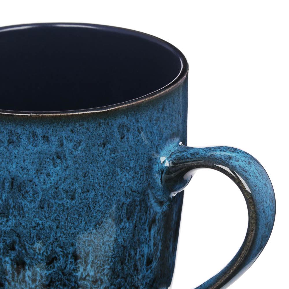 MILLIMI Стоун Кружка 400мл, керамика