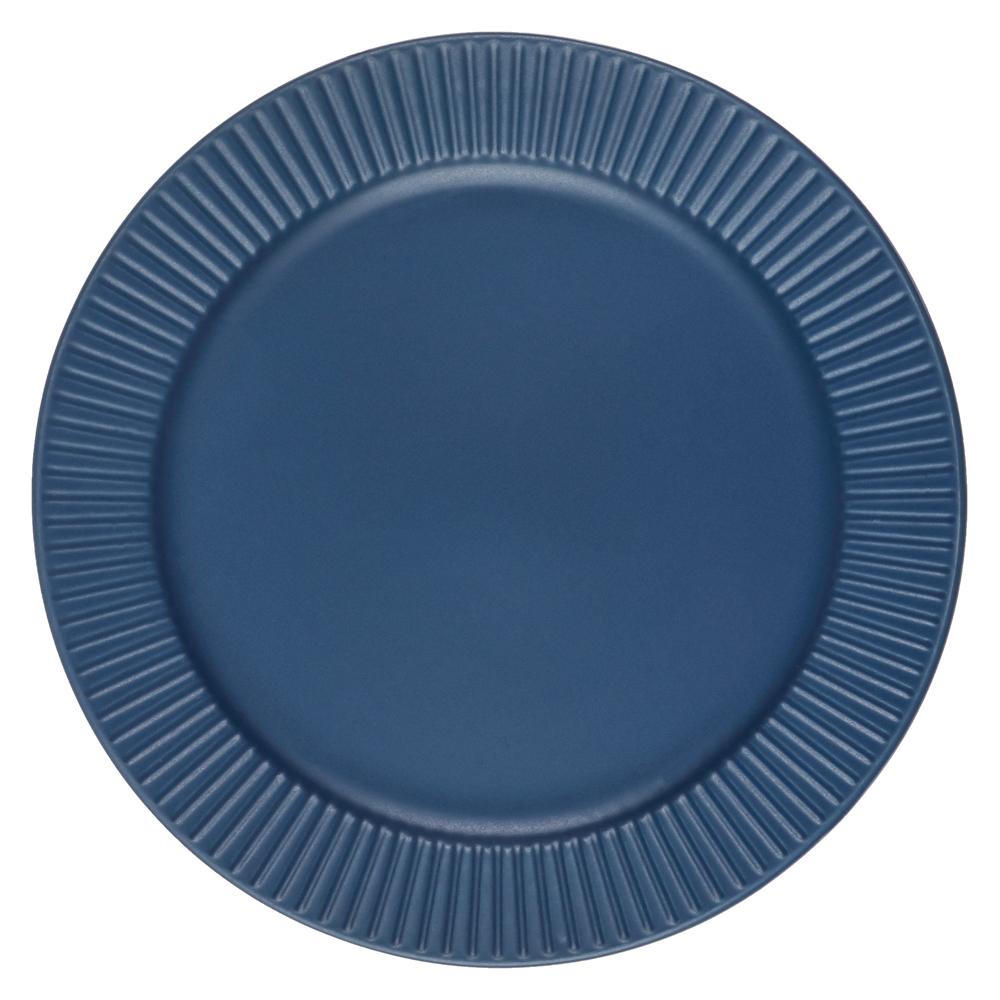 MILLIMI Ирина Тарелка десертная 22см, керамика, 3 цвета